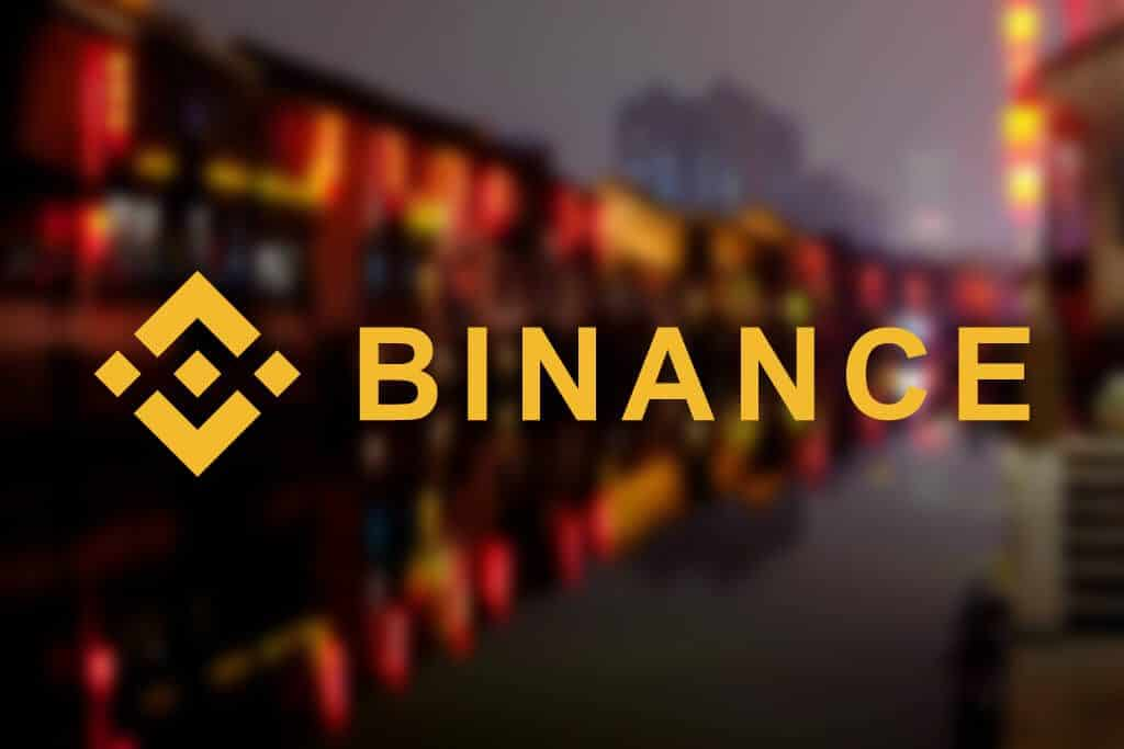 биржа Binance