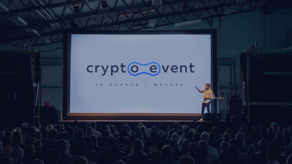 cryptoevent_riw