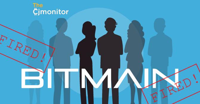 Bitmain подтвердила информацию о массовом увольнении сотрудников
