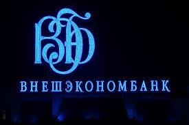 ВЭБ и Huobi запускают центр юридической поддержки российских криптокомпаний