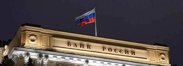 Банк России аннулировал лицензии пяти крупнейших форекс-дилеров
