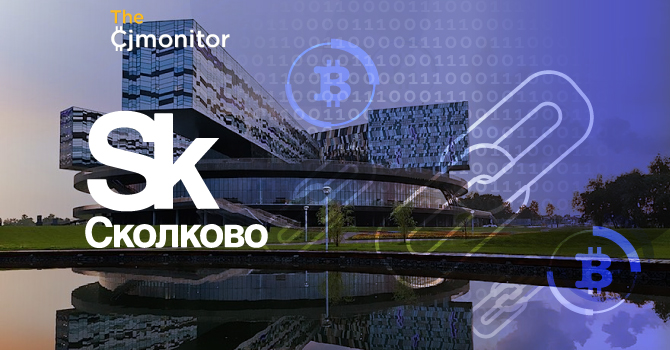 В Сколково нашли 24 типа блокчейнов
