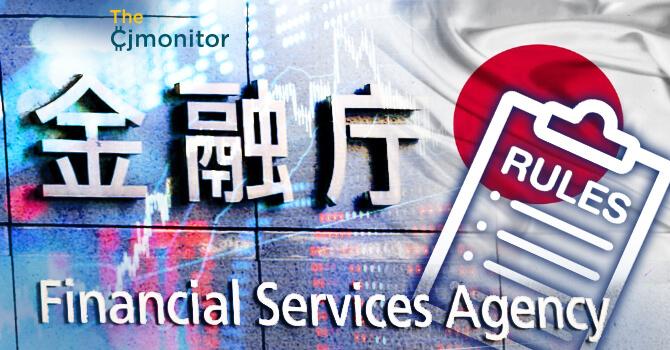 Японский финансовый регулятор получил 190 заявок на получение лицензий