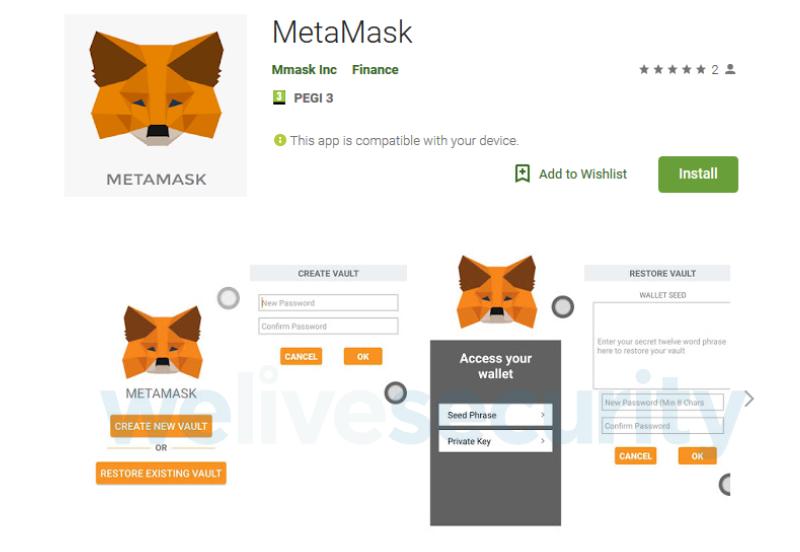 вирус-клиппер в MetaMask