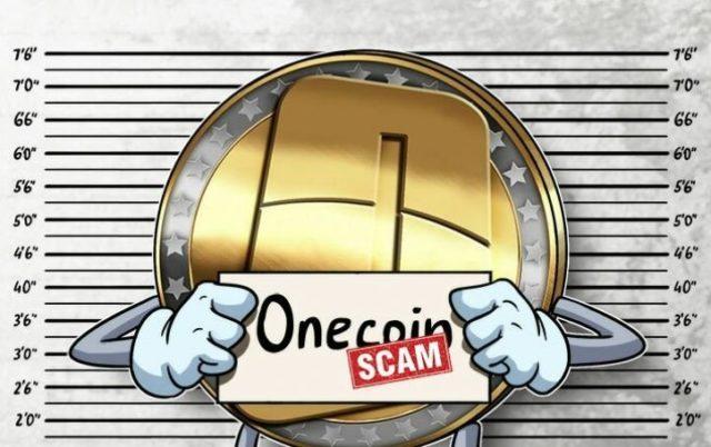 Один из организаторов пирамиды OneCoin Константин Игнатов задержан в аэропорту Лос-Анджелеса