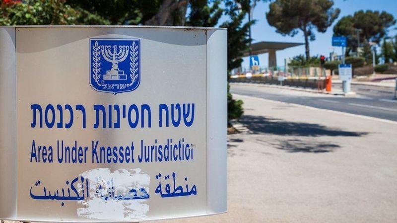 Члены парламента Израиля предложили изменить налогообложение криптовалютных доходов