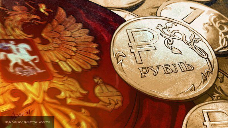 Аналитик озвучил курс рубля на следующие шесть месяцев