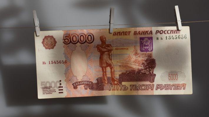 Экономист Колташов рассказал о психологической отметке для рубля