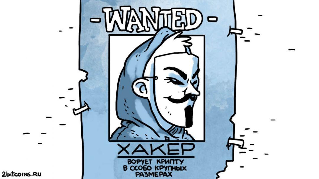 хакер взлом вирус