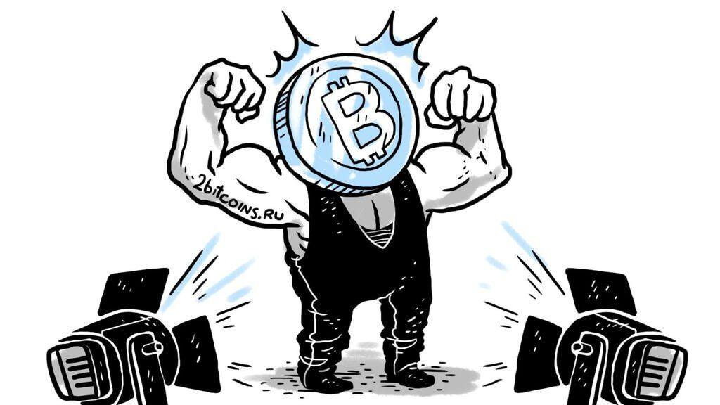 Биткоин криптовалюта сила