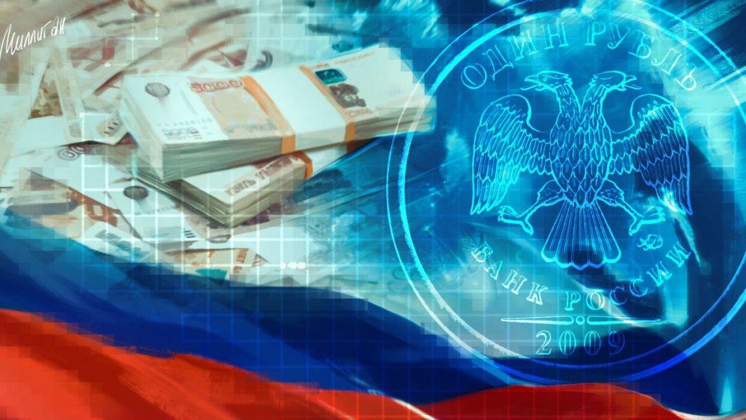 Названы факторы, способные повлиять на курс рубля в краткосрочной перспективе