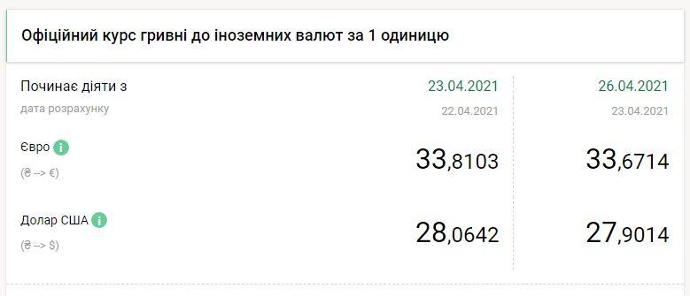 32c6086f44ee86dc.png