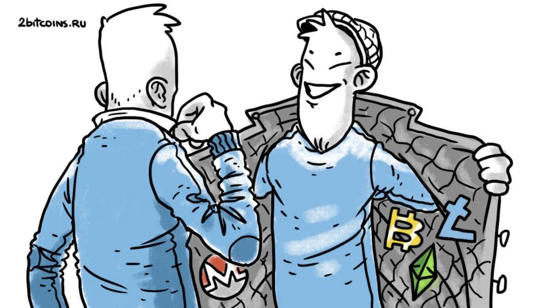 Криптовалюты блокчейн Биткоин