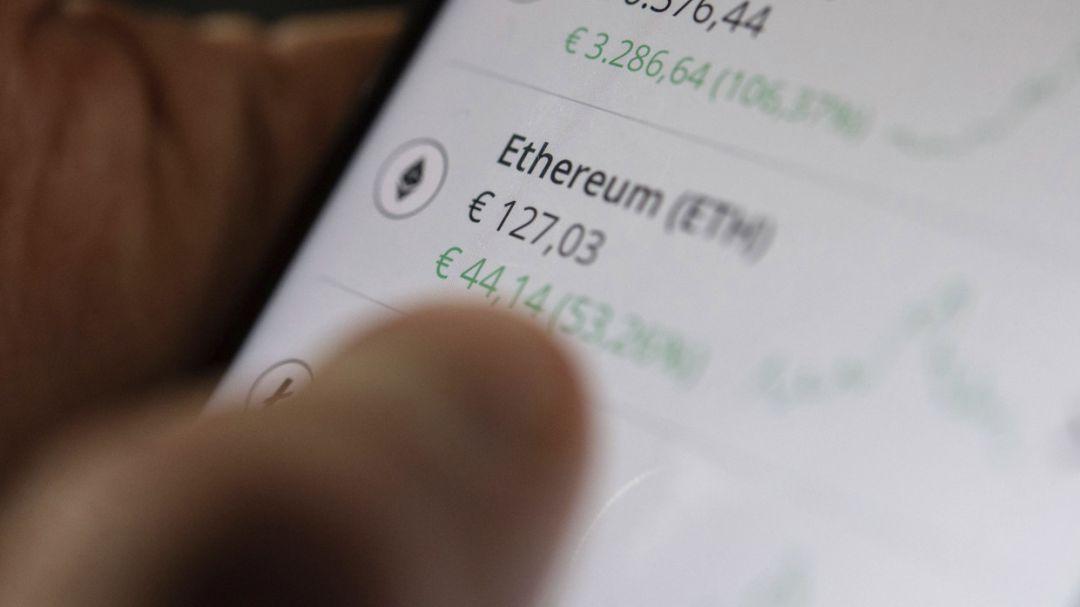 Цена криптовалюты Ethereum выросла до рекордных 3,14 тыс. долларов