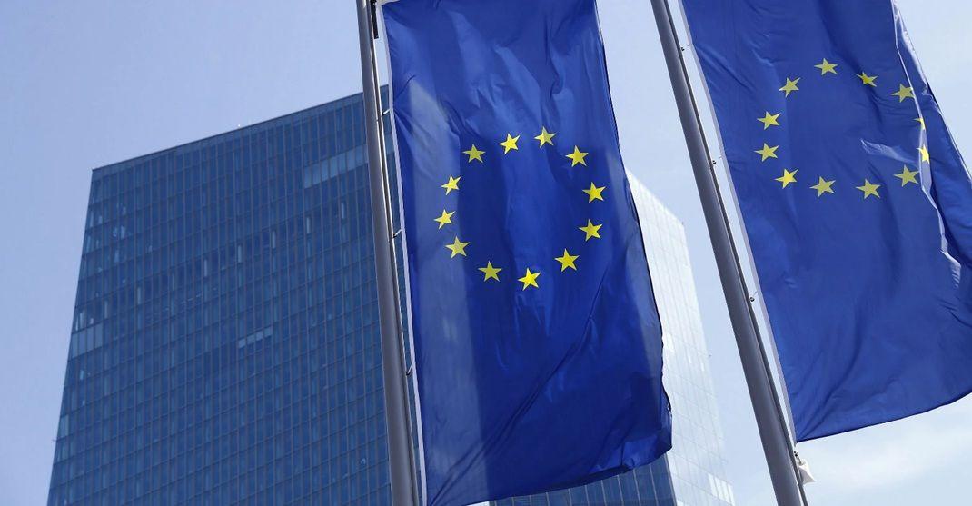 Европейский центральный банк о криптовалюте