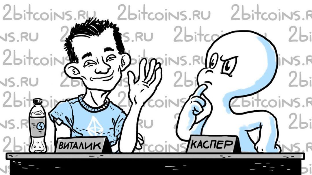 Бутерин криптовалюты эфириум