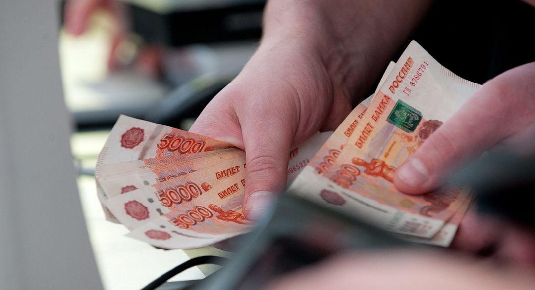 уплата налогов цифровым рублем