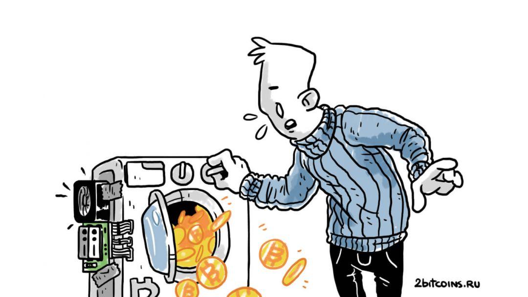 майнер биткоин криптовалюта