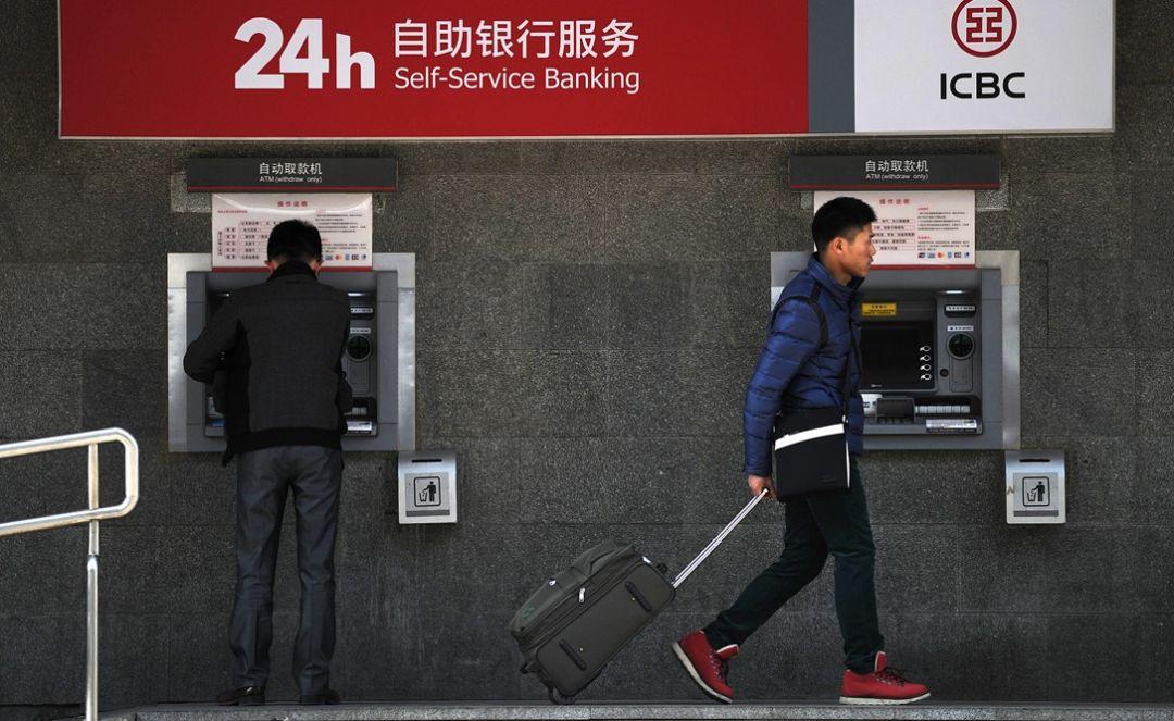 китайский банкомат с цифровым юанем