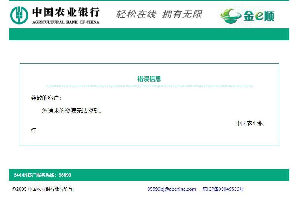 криптовалюты банк китай