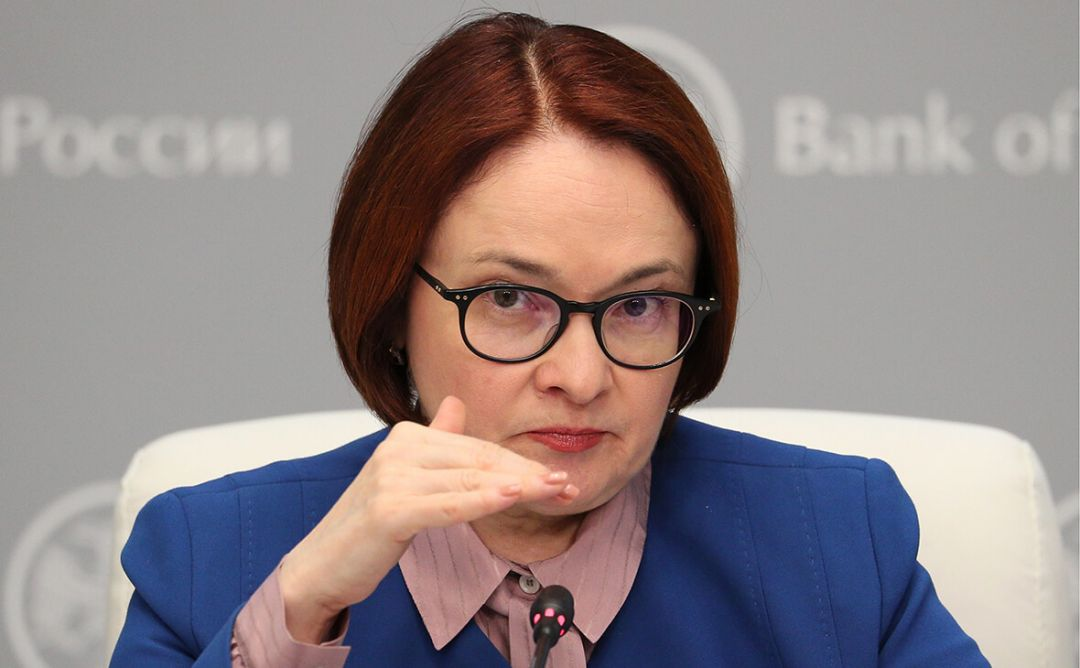 Эльвира Набиуллина РФ банк