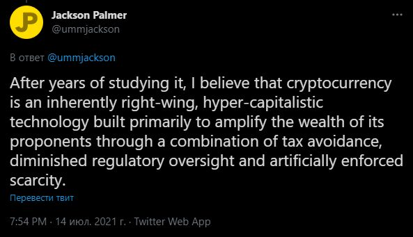Джексон Палмер Твиттер Dogecoin