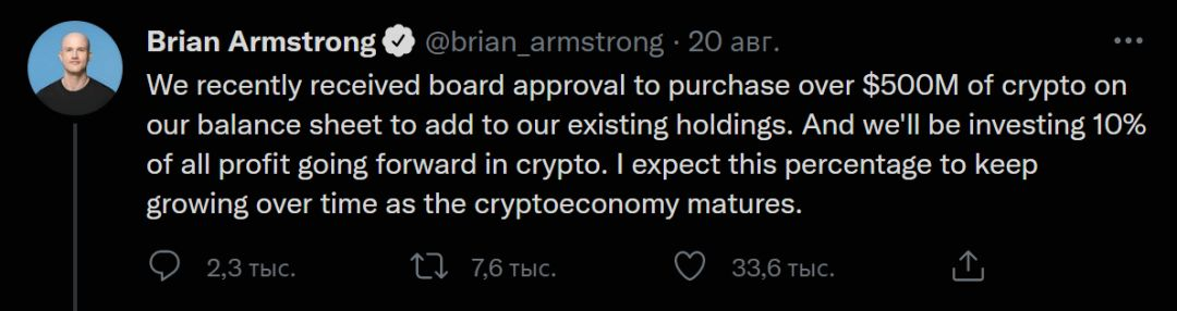 Coinbase криптовалюты блокчейн