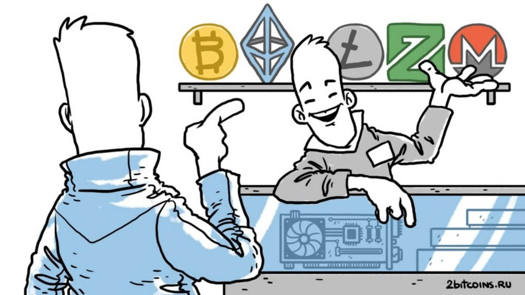 криптовалюты покупка