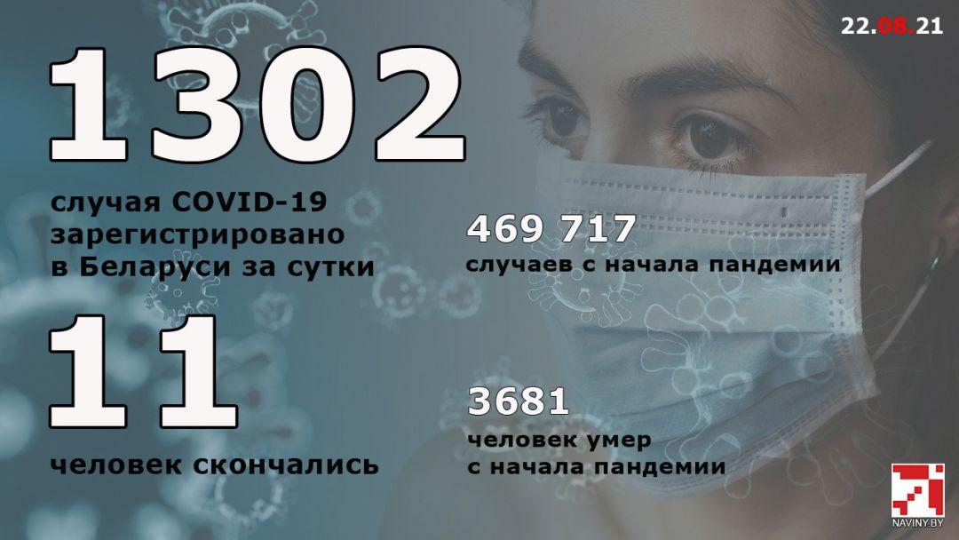 coronavirus-2208.jpg