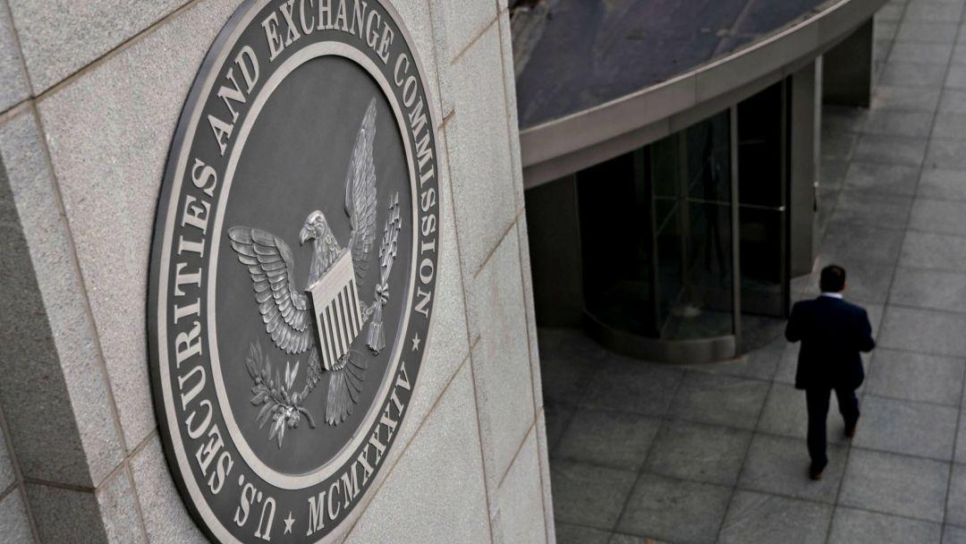 SEC инвестиции финансы криптовалюты