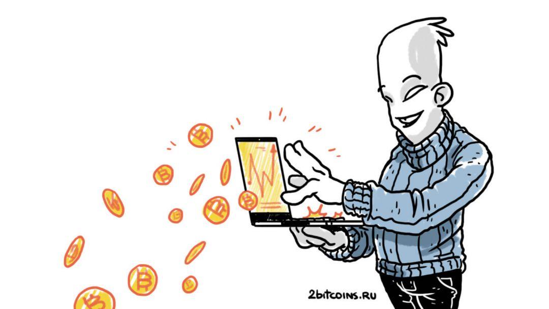 Криптотрейдер Биткоин блокчейн