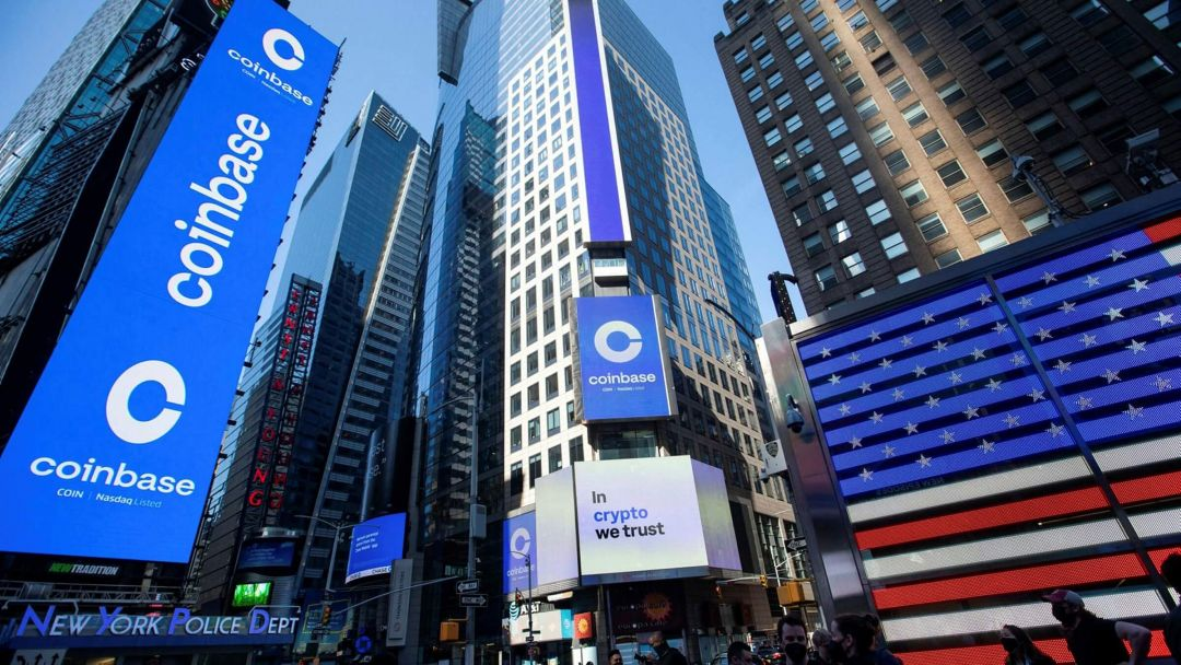 Coinbase IPO биржа криптовалюты