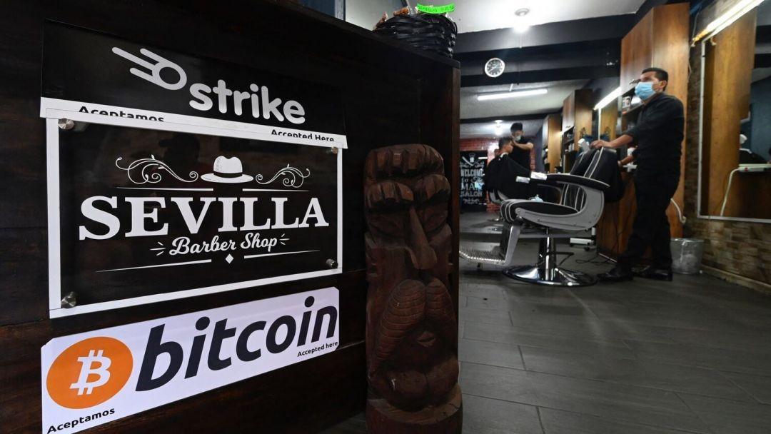 Биткоин принятие криптовалюты