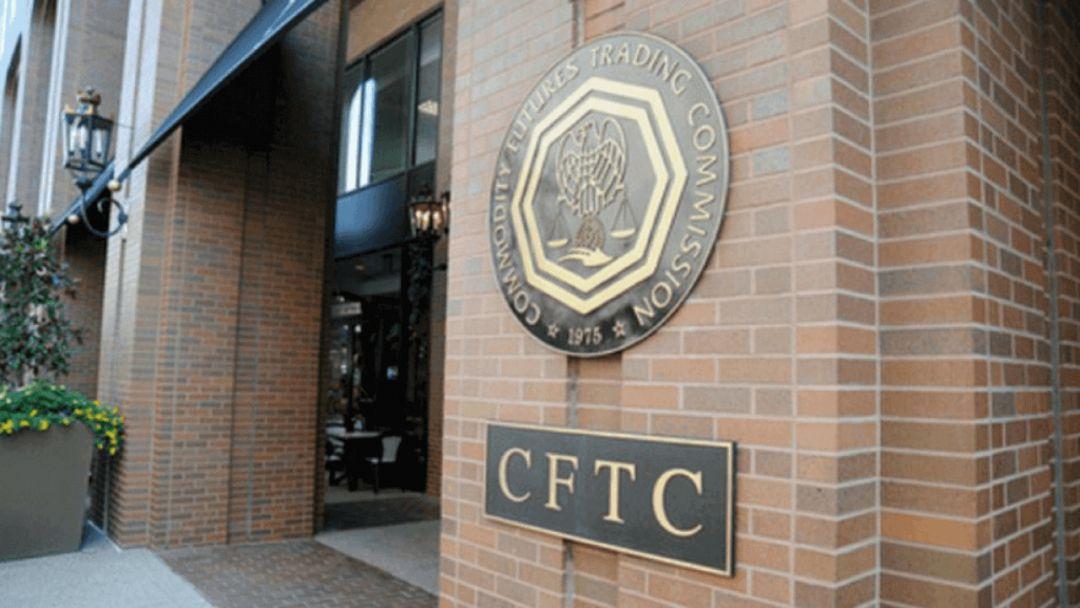 CFTC регулятор финансы