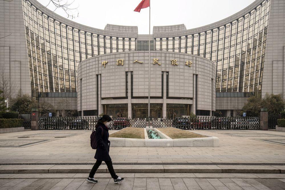 Народный банк Китая здание