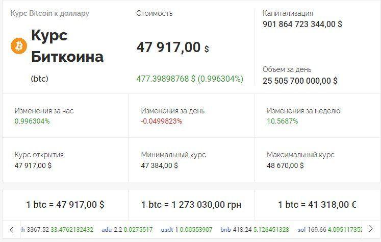Screenshot_2(29).jpg