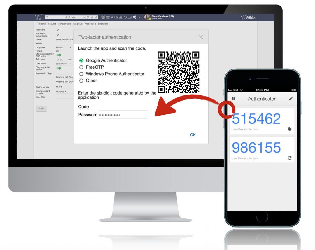 аутентификация пароль аккаунт